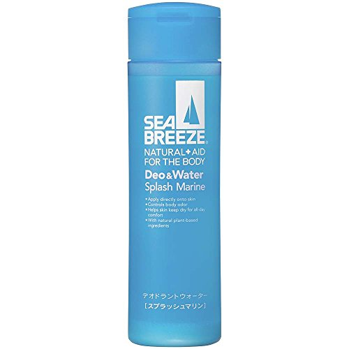 Shiseido SEA BREEZE | Antiperspirant | Deodorant & Water Marine Splash 160ml by Seabreeze