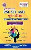 4152mwfuSNL. SL160  Mission PSI STI ASST 2018