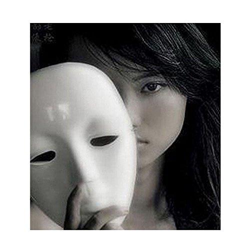 Weiß Vollgesicht Maske Leer Kostüm Party-Abendkleid (Leer Kind Kostüm)