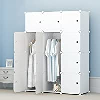 PREMAG Portable Wardrobe for Hanging Clothes, Combination Armoire, Modular Cabinet for Space Saving, Ideal Storage Organizer Cube Closet for books, toys, towels