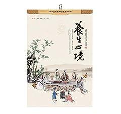 Idea Regalo - 2019 Calendario murale Ispessimento in stile cinese Montagne e acque pittura, E4