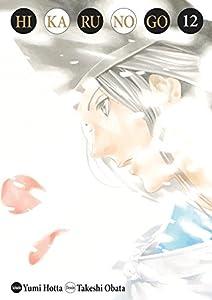 Hikaru no Go Edition deluxe Tome 12