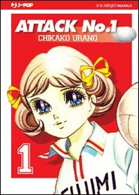 Attack No. 1 (J-POP) por Chikako Urano