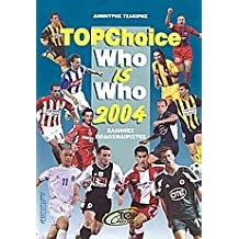 topchoice who is who 2004