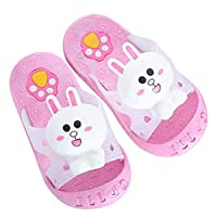 Coralup Boys Girls Cute Slippers Bath Non-Slip Slip-On Closed Toe Rabbit Duck Bear Pool/Beach Sandals