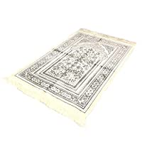 Velvet Turkish Prayer Mat, Large Size 80x120 cm, Ismen78-7
