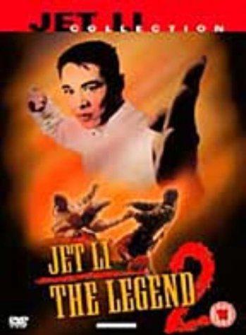 jet-li-the-legend-2-dvd