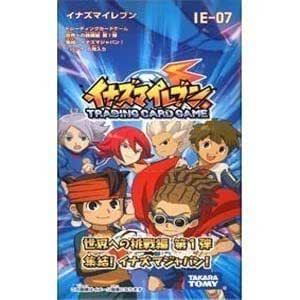 Inazuma Eleven TCG Extra Pack vol.1 (24pack x 5cards)