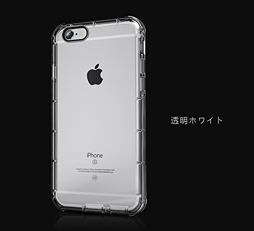 Fheimin iPhone 6/6S Schutzhülle Displayschutzfolie, Ultra Dünne Flexible TPU Bumper Skin - Schock Absorbent- Kratzfest Schutz Liquid Crystal Clear Back Panel Cover für iPhone 6S/6 11,9 cm (Weiß) -