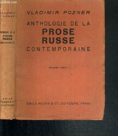 La Prose Russe Contemporaine [Pdf/ePub] eBook