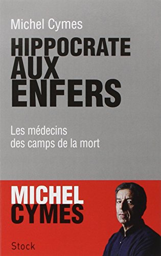 """<a href=""""/node/87305"""">Hippocrate aux enfers</a>"""