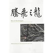 Rise of the Dragon: Readings from Nature on the Chinese Fossil Record by Henry Gee (2002-03-04)