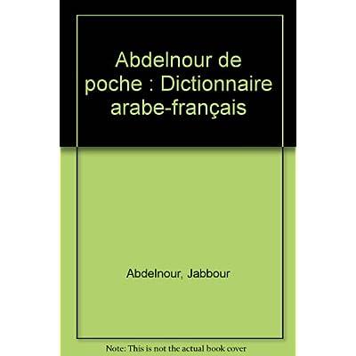 Arabe pdf francais dictionnaire