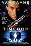 TIMECOP - Jean Claude Van Damme - U.S Movie Wall Art Poster Print - 43cm x 61cm / 17 inches x 24 inches A2
