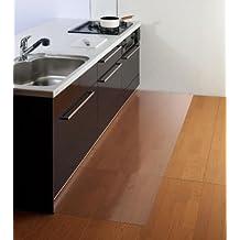 Bodenschutzmatte Bodenmatte Stuhlunterlage Transparent Klar Maß Nach Wunsch Büro & Schreibwaren