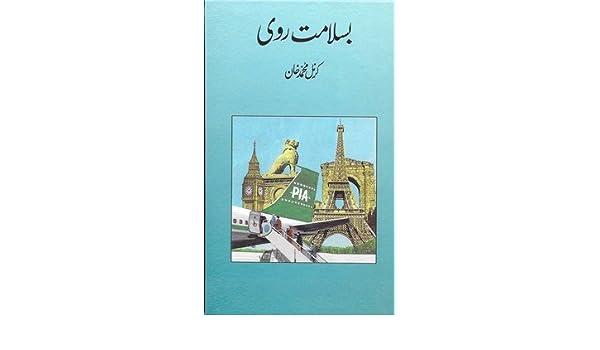 basalamat ravi by col muhammad khan