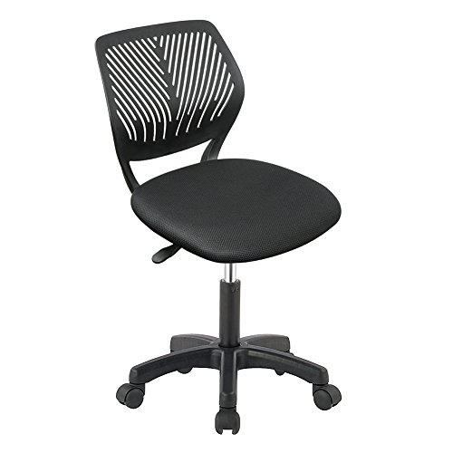 desk-chair-intimate-wm-heart-low-back-swivel-adjustable-desk-office-task-chair-home-kids-study-chair