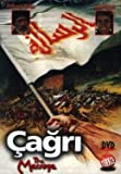 The Message - Cagri