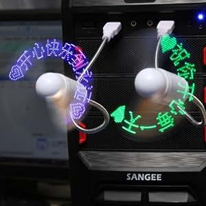 Haute Qualité USB programmable message LED cool mini ventilateur publicité Fan Gadget - Blue