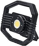 Brennenstuhl Mobiler Hybrid LED Strahler DARGO / Hybrid Baustrahler (Arbeitsstrahler 50W mit Li-Ion Akku und abnehmbarem Kabel, IP65, Powerbank-Funktion) schwarz