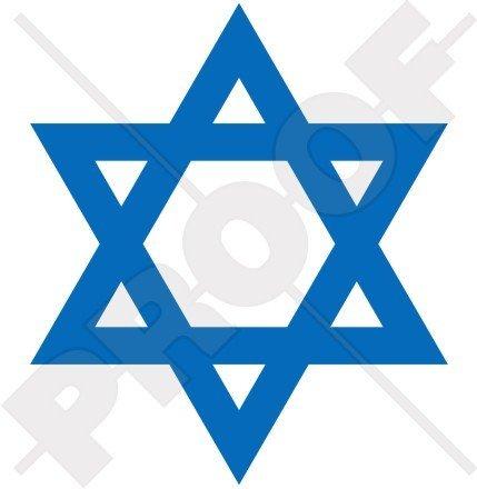 Jüdischer Davidstern Judentum Israel 114,3cm (115) Vinyl Bumper Aufkleber, Aufkleber–22Farben zur Auswahl (Jüdische Aufkleber)