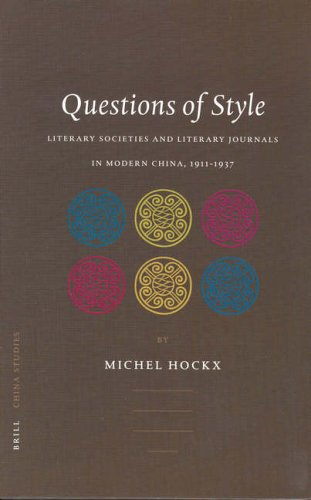 Questions of Style: Literary Sources and Literary Journals in Modern China, 1911-1937 (China Studies)