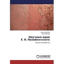Научные идеи Е. В. Назайкинского: Анализ и развитие