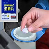 TAOtTAO 15Pcs/20Pcs Auto Car Windshield Glass Wash Cleaning Concentrated Effervescent Tablets (A)