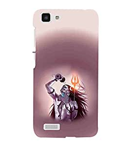 Vivo Y27 :: VivoY27L shiva, lord shiva, circle background Designer Printed High Quality Smooth hard plastic Protective Mobile Case Back Pouch Cover by Paresha