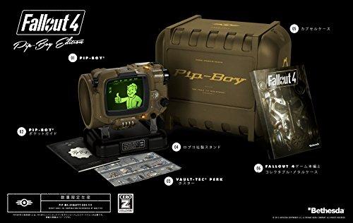 fallout 4 pip boy edition Fallout 4 Pip-Boy??????