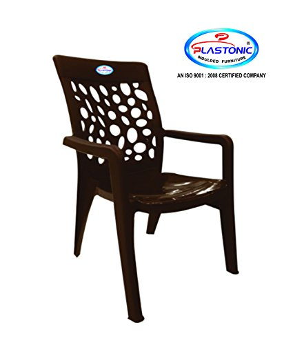 Plastonic By Higadget 703 Polo Plastonic Set Of 2 Chairs (Brown)