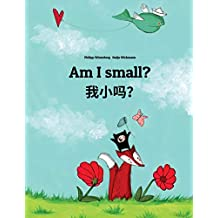 Am I small?: Wo xiao ma? Children's Picture Book English-Chinese [simplified] (Bilingual Edition)