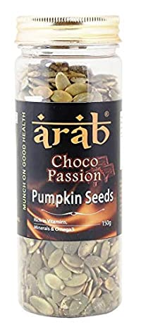Coco Arab Roasted Pumpkin Seeds Jar 150gm - Chocolate