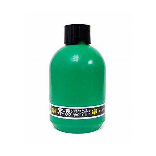 Sumi Ink - Sumi Tusche - Schwarz - Fluessig - 355 ml