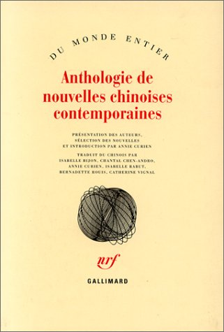 "<a href=""/node/174768"">Anthologie de nouvelles chinoises contemporaines</a>"