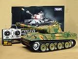 German Panther RC PanzerKampfwagen / Tank 3819 Kampfsystem mit Airgun, 6mm Geschosse