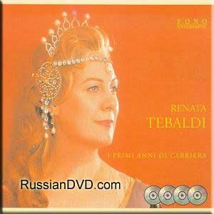 Renata Tebaldi & Carmen Melis - soprano Executive Producers: Andrea Scardeuelli, Mario Vicentini (4 CD Set) (UK Import) -