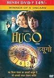 Hugo (Hindi)
