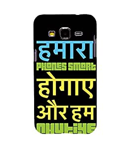 PrintVisa Designer Back Case Cover for Samsung Galaxy J2 J200G (2015) :: Samsung Galaxy J2 Duos (2015) :: Samsung Galaxy J2 J200F J200Y J200H J200Gu (Youngster Saying)
