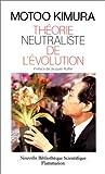 Théorie neutraliste de l'évolution