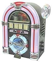 Steepletone USB MP3 CD Rock Mini LED Jukebox Home Audio Music System - Dark Cherry Wood Colour