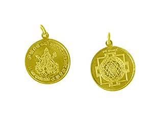 Shree Yantra Pendant In Copper Gold Plated Blessed And Energised Locket