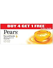 Pears Pure And Gentle Bathing Bar, 125g (Pack Of 5)