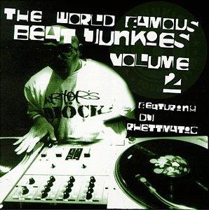 The World Famous Beat Junkies Vol.2 [Vinyl Single] 005 Blackberry