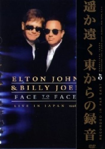 Face to Face, Live in Japan 1998 DVD