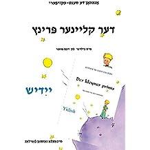 Der kleyner prints Yidish