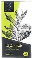 جاردين تي شاي كرك بالهيل - ١٠ اكياس