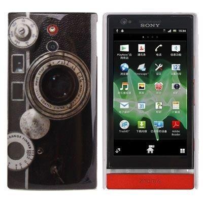 Hard Case / Cover caméra Sony Xperia P / LT22i avec l'objectif Range Finder étui de protection couverture arrière de Shell Vintage
