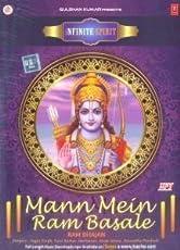 Mann Me Ram Basale: Ram Bhajan