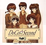 Ranma 1/2 Doco Second by ANIMATION (1994-12-10)